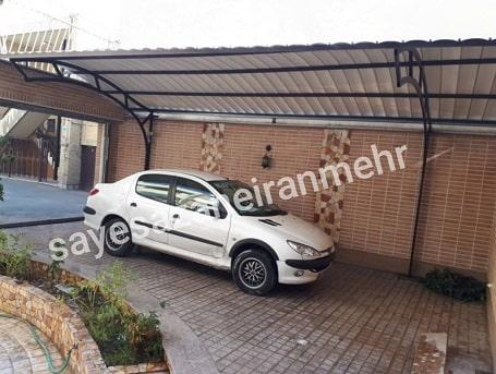 ُایبان خانگی در اصفهان